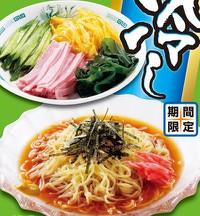 黒酢しょうゆ冷やし麺(日高屋)