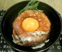 ビーフ丼(鬼ビーフ)
