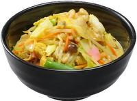 野菜たっぷりちゃんぽんカレーうどん(千吉)