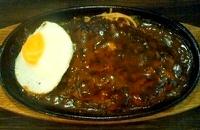 ジャンボ・デミたまハンバーグ定食(キッチンセブン 街のハンバーグ屋さん)