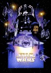 帝国の逆襲 ポスター
